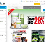 Healthkart Planet Ayurveda Wheat Grass Powder 5% Discount Offer Promo Code January 2015