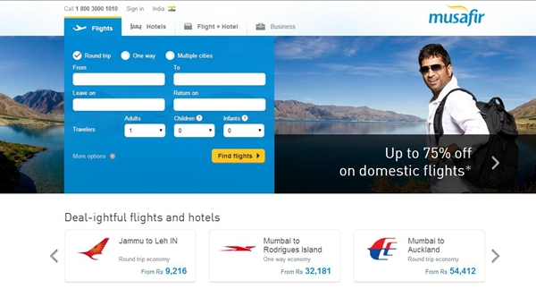 Makemytrip flight discount coupons 2018